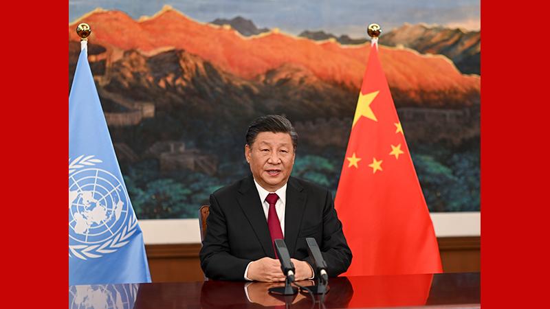 Xi pede esforços conjuntos para desenvolvimento de alta qualidade da humanidade