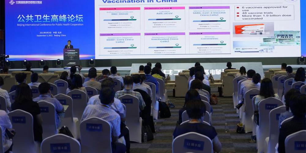 Destaques da Feira Internacional de Comércio de Serviços da China 2021 em Beijing