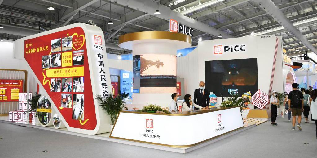 Fotos: exibições na CIFTIS em Beijing