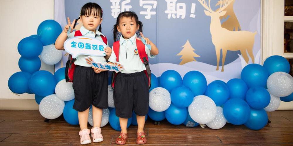 Jardins infantis de Changsha começam o novo semestre