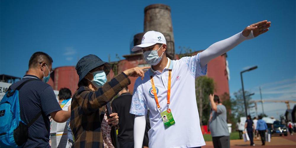Fotos: funcionários da Feira Internacional de Comércio de Serviços da China em Beijing