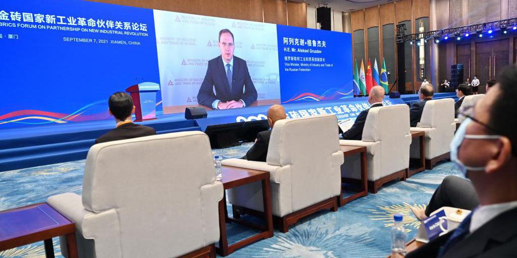 Fórum do BRICS sobre Parceria na Nova Revolução Industrial é realizado em Xiamen