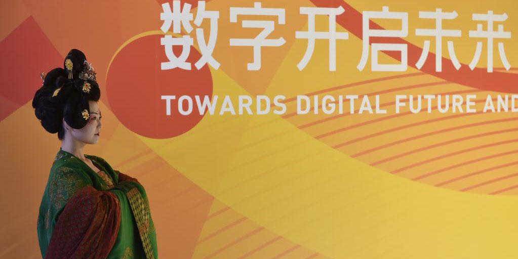 Fotos: CIFTIS em Beijing