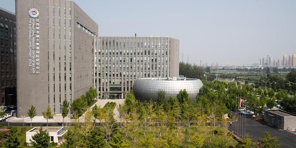 Centro Internacional de Pesquisa de Big Data para Objetivos de Desenvolvimento Sustentável é inaugurado em Beijing
