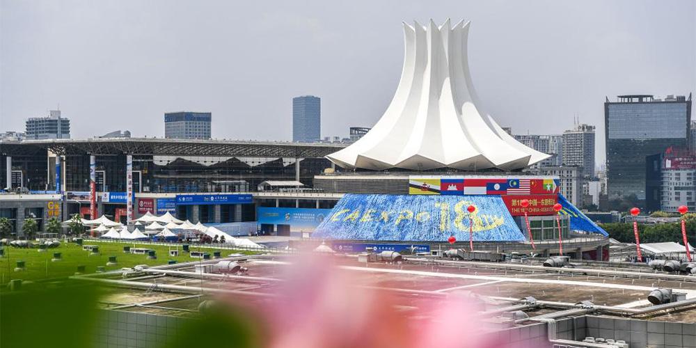 Expo China-ASEAN abre com foco na construção de comunidade com futuro compartilhado