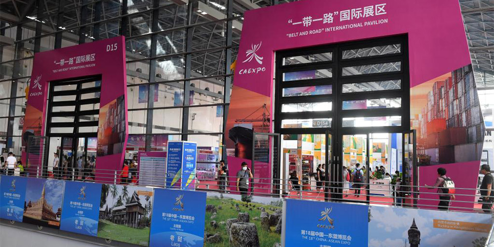 """Fotos: Pavilhão Internacional """"Cinturão e Rota"""" na 18ª Expo China-ASEAN"""