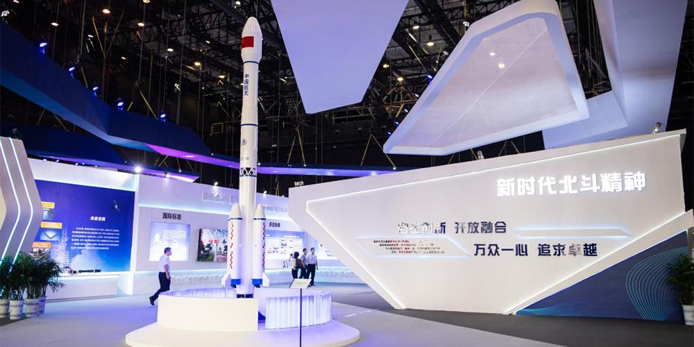 1ª Cúpula Internacional sobre Aplicativos do Sistema de Navegação por Satélite BeiDou abre em Changsha