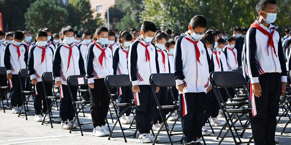 Vários eventos ao redor da China comemoram o Incidente de 18 de Setembro