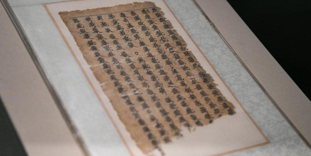 Exposição de relíquias da medicina tradicional chinesa abre em Chengdu