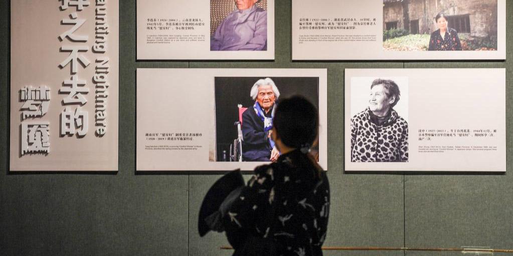 """Exposição de Crimes do Sistema Japonês de """"Mulheres de Conforto"""" abre em Nanjing"""