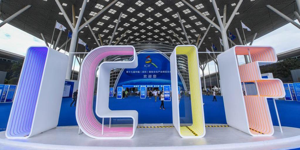 17ª Feira Internacional das Indústrias Culturais da China abre em Shenzhen