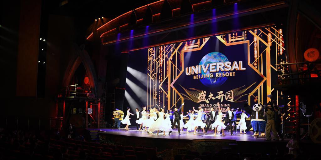 Universal Beijing Resort entra em funcionamento oficialmente