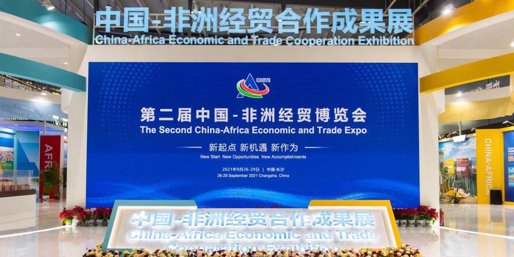 2ª Expo Econômica e Comercial China-África abre no centro da China
