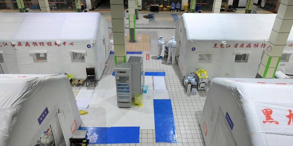 Distrito de Bayan, na Província de Heilongjiang, constrói 3 laboratórios temporários de testes de ácido nucleico