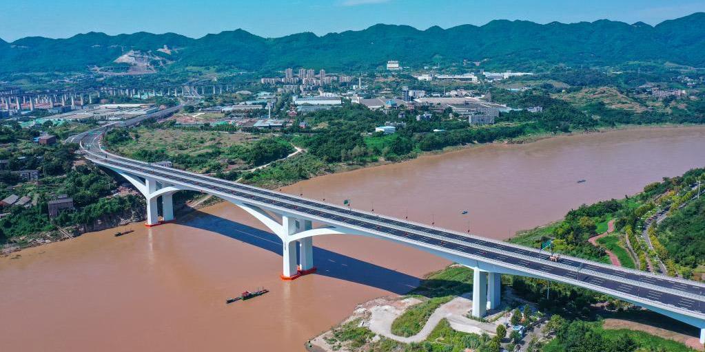 Ponte Lijia do Rio Jialing será aberta ao tráfego