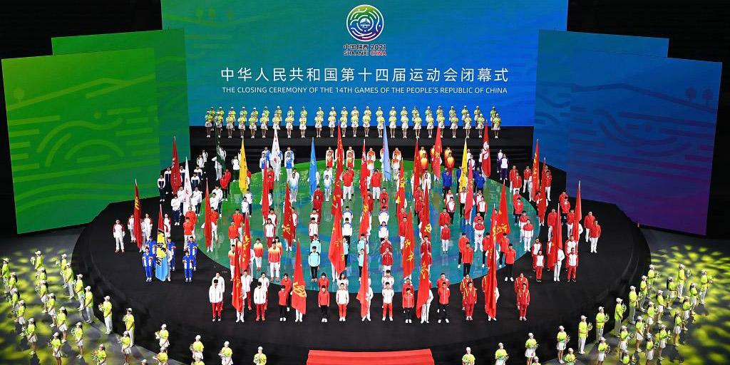 Termina a 14ª edição dos Jogos Nacionais da China em Xi'an