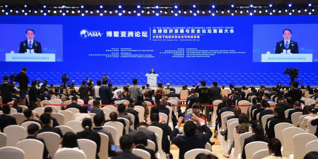1º Fórum de Desenvolvimento Econômico Global e Segurança do BFA começa em Hunan