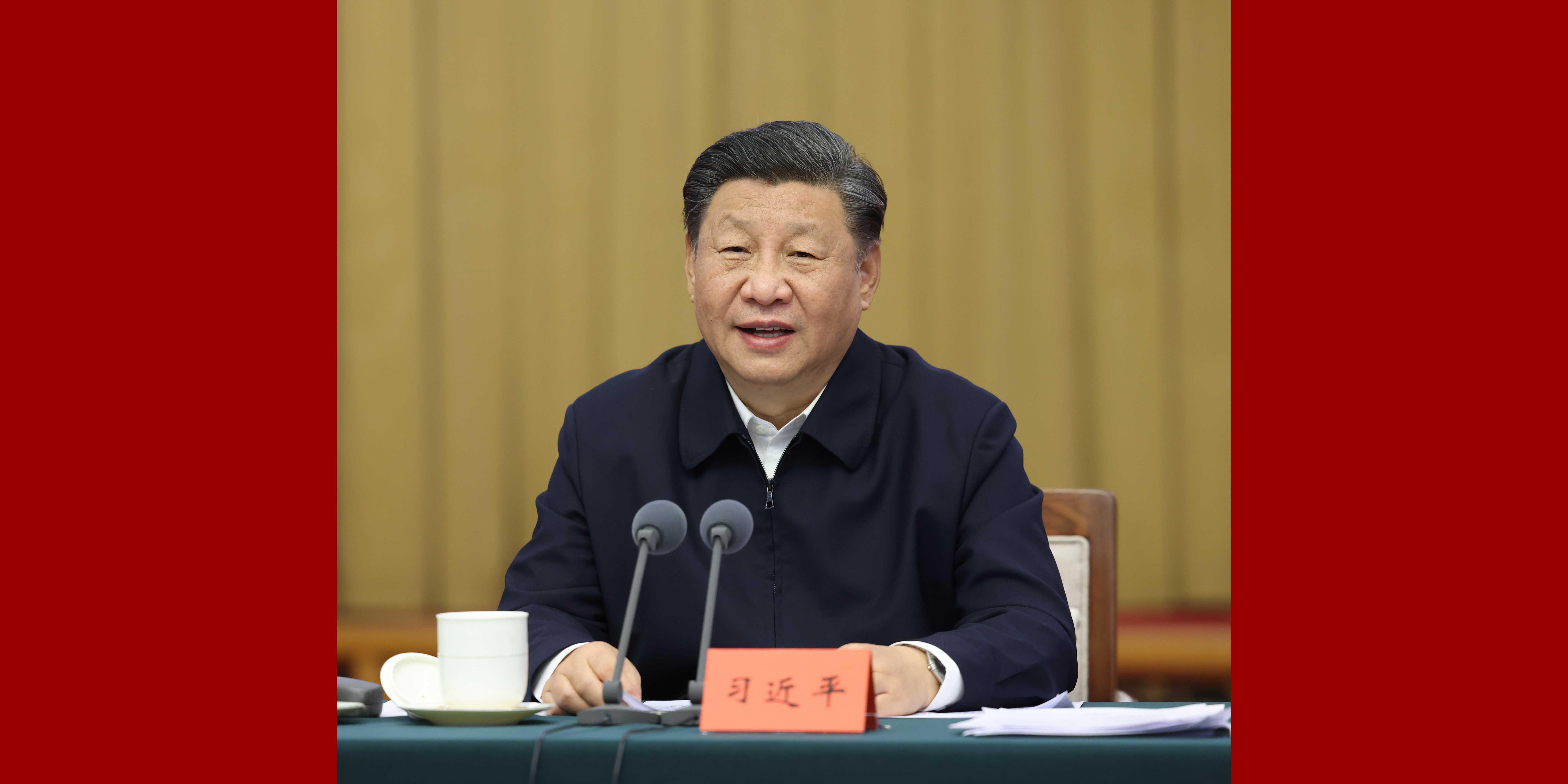 Xi pede progresso notável na proteção ecológica e no desenvolvimento de alta qualidade da bacia do rio Amarelo