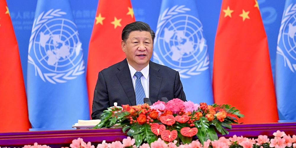 Xi participa de reunião marcando o 50º aniversário da restauração do assento legal da República Popular da China na ONU